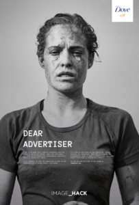 dove-image-hack-dear-advertiser